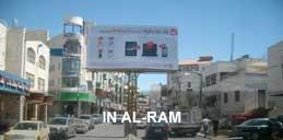 In Al-Ram