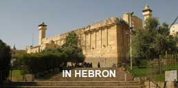 In Hebron