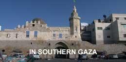 In Southern Gaza
